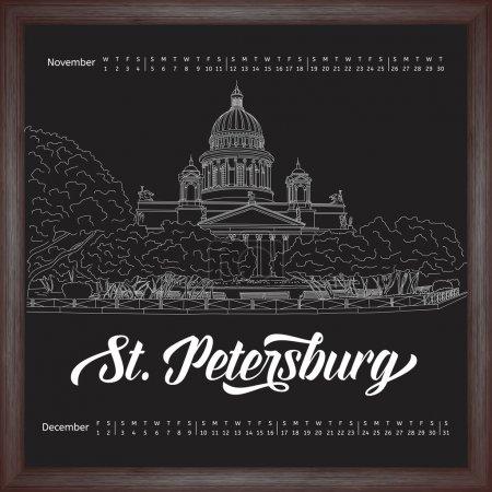 Calendar 2017 with city sketching Saint Petersburg