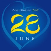 Ukrainian Constitution day vector greetings