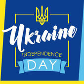 Ukraine Independence Day greeting card blue colored