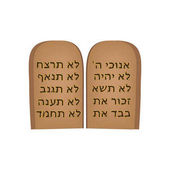 Tablets of the Covenant 10 commandments of the Bible Torah Moshe Tablets of Moses in Hebrew Jewish holiday Shavuot Vector illustration