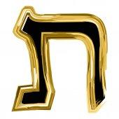 The golden letter Tav from the Hebrew alphabet gold letter font Hanukkah vector illustration on isolated background