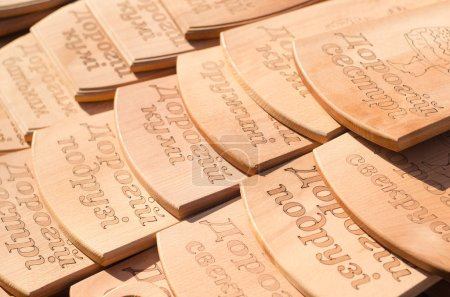 Souvenir cutting boards with inscriptions in Ukrainian language