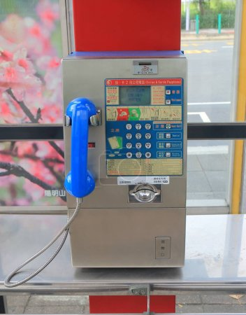 Public pay phone Taipei Taiwan