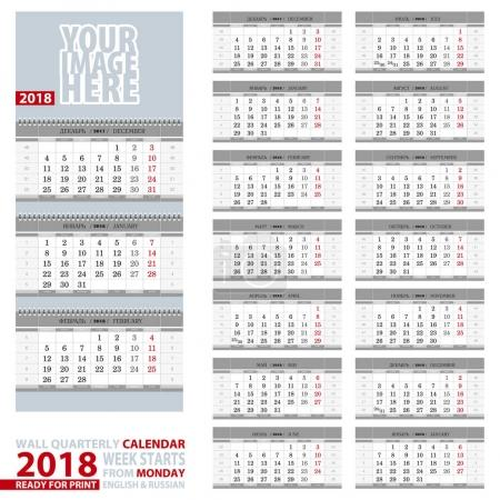 Wall quarterly calendar 2018, English and Russian language. Week start from Monday, ready for print.