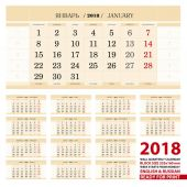 Vector calendar template for year 2018 Russian and English languages