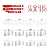 Calendar 2018 in French language with public holidays the country of France in year 2018
