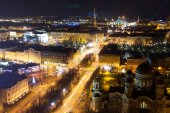 Night Riga. The old town viewpoint in Riga, Latvia