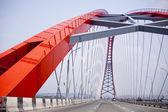 Bugrinsky silniční most. Novosibirsk, Rusko