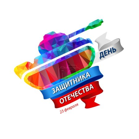 Russian Army Day - February 23
