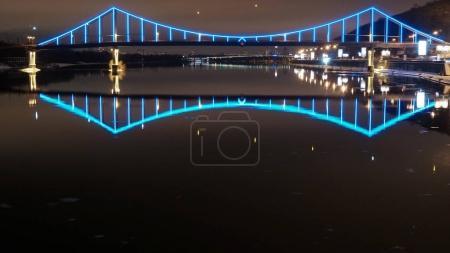 Colorful bridge in Kiev Ukraine.