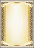 Decorative rectangular framework with ethnic Slavic ornament and scroll Template for diploma certificate A4  page proportions