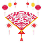 Papercut Fan Chinese New Year