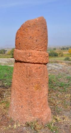 Phallic symbol (menhir) in the ancient settlement of Metsamor. Armenia
