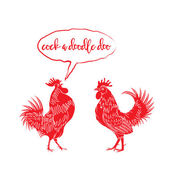 Cock a doodle doo roosters