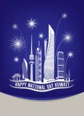 Happy National Day Kuwait Towers Skyline Blue Poster