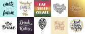 Set of vector motivational and inspirational lettering posters