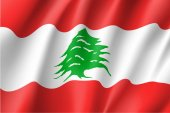 Lebanese Republic national flag Patriotic symbol in official country colors Illustration of Asian state flag Vector icon
