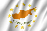 Cyprus national flag with a circle of European Union twelve gold stars identity and unity with EU member since 1 May 2004 Realistic vector style illustration