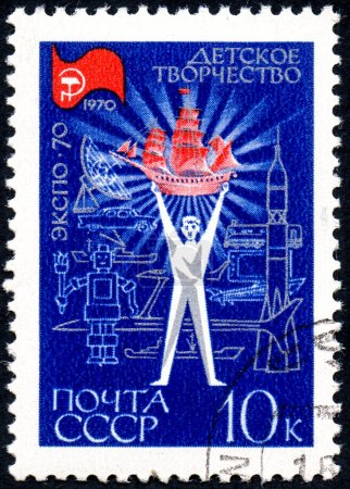 UKRAINE - CIRCA 2017: A postage stamp printed in USSR devoted soviet exhibition of Children's creativity on EXPO-70,from the series World Fair EXPO-70. circa 1970