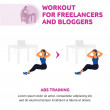 Workout for freelancers and bloggers. Fitness, Aer...