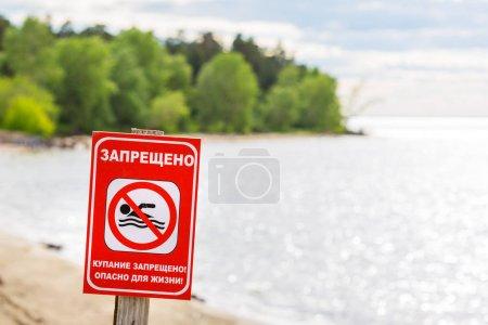 Photo pour Panneau d'avertissement sur la rivière - la baignade est interdite, dangereuse pour la vie. Réservoir Ob, Novossibirsk, oblast de Novossibirsk, Sibérie, Russie - image libre de droit