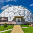 Постер, плакат: Science Museum Mars 2033 interactive exhibits in the Large Novosibirsk planetarium