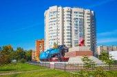 Locomotive Lunin. The war memorial home front 1941-45.. Novosibirsk, Siberia, Russia