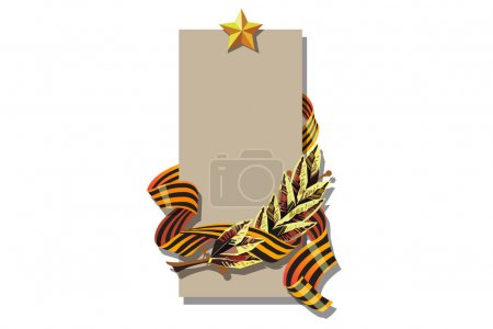 Holiday greeting card with star on white for Defender of Fatherland or Victory day. February 23. May 9. Vector illustration