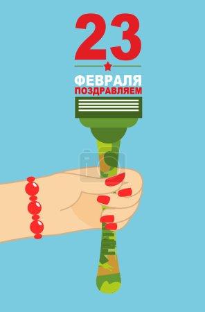 February 23. congratulate - Russian text. Female hand give razor
