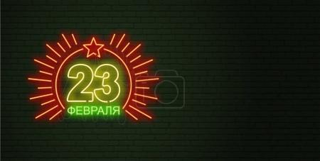 February 23. Defenders of Fatherland Day. Neon sign and green br