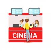 """Постер, картина, фотообои """"Гай, покупая билеты в кино которых кассиров счетчик, часть счастливых людей в кино серии"""""""