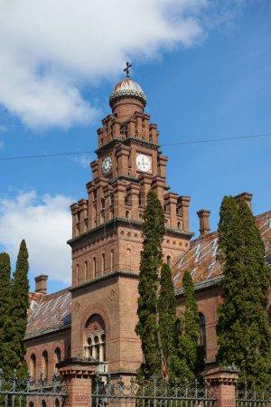 Chernivtsi National University. Residence of the Metropolite