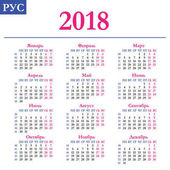Russian calendar 2018 horizontal calendar grid vector