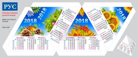 Template russian calendar 2018 by seasons pyramid shaped