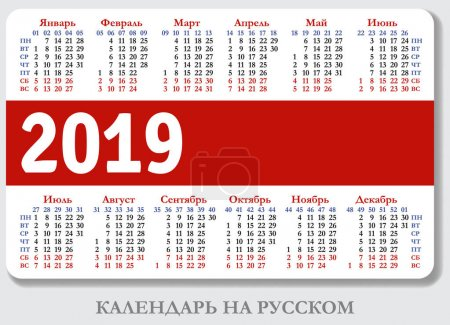 Russian pocket calendar for 2019