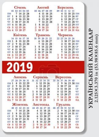 Ukrainian pocket calendar for 2019