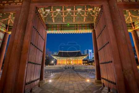 Deoksugung Palace at night in Seoul city, South Ko...