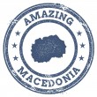 Постер, плакат: Vintage Amazing Macedonia the Former Yugoslav Republic Of travel stamp with map outline
