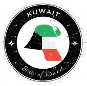 Kuwait circular patriotic badge Grunge rubber stamp with national flag map and the Kuwait written