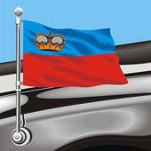 Vector clip art flag Liechtenstein