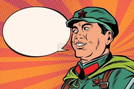 Illustration for The Chinese Communist worker. Pop art retro vector illustration - Royalty Free Image