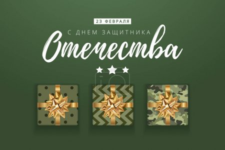 Vector 23 February greeting card with gift for men with military pattern texture with gold stars. Celebrate military defense day. Translation: February 23 Defender of the Fatherland Day.
