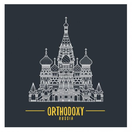Russian Orthodox Cathedral Church illustration. Russian religion symbol.