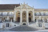 Detail of the University of Coimbra, Portugal