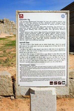 Signpost to Hazara Rama Temple in Hampi, India