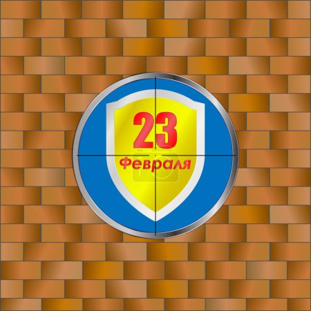 February 23 brick background with an illustration of the protection. Vector