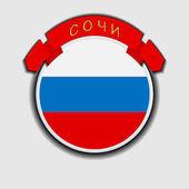 Sochi logo art logo Russian flag vector