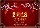 Vector illustration of Happy Chinese New Year 2018 card with hanging chinese lantern on cherry branches