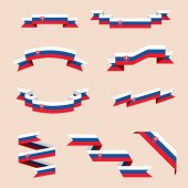 Ribbons or banners in colors of Slovak flag