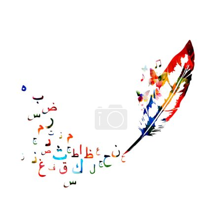 Colorful Arabic calligraphy symbols with feather